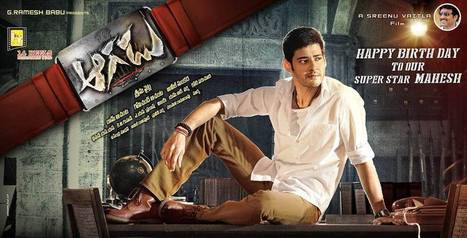 AAGADU CENSOR REPORT - MAHESH AAGADU CENSOR CERTIFICATE CENSOR TALK | Tollywood Latest News Updates-Gossips-Movie Releases-News Updates | Scoop.it