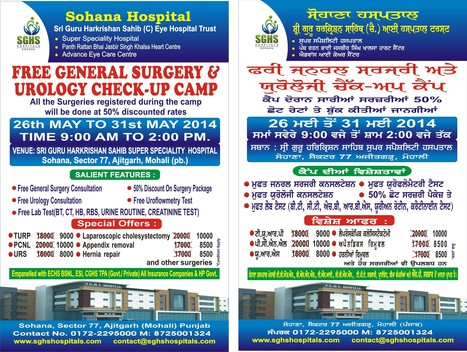 Free General Surgery and Urology Check-Up Camp - SGHS | Eye Hospital | Scoop.it