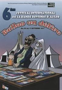 remise des prix aux lauréats | El Watan (Algérie) | Kiosque du monde : Afrique | Scoop.it