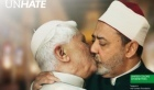 Vatican and Benetton settle dispute over pope ... - Voice of Russia | Business in Russia | Scoop.it