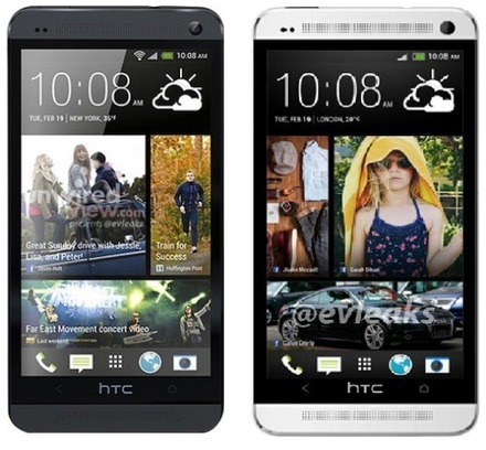 HTC M7 : Photos officielles de ce Smartphone haut de gamme ? | Iphone & Ipad | Scoop.it