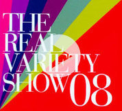 Real Variety Show - JLA | Speakers for Events | Scoop.it