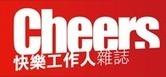 體驗行銷的秘密 - Cheers雜誌22期 | Marketing ideas | Scoop.it