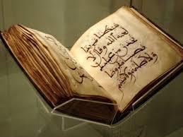 Know the Holey Quran Bette | Ealim | Scoop.it