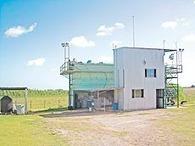 Uruguay/ Guichonenses llevan al Parlamento preocupación por posible contaminación del agua con agroquímicos   MOVUS   Scoop.it