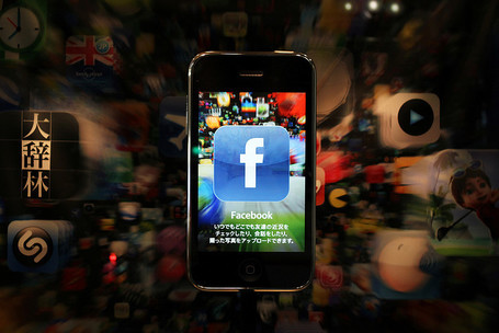The Rise Of The Mobile Social Network - Google+ app with high ratings  - TNW Mobile | The Google+ Project | Scoop.it