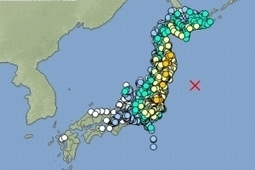 Violent séisme dans le nord-est du Japon, alerte au tsunami | Japan Tsunami | Scoop.it