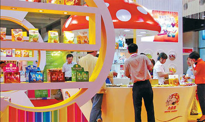 New alliance will bolster safety of food - China Daily | Vertical Farm - Food Factory | Scoop.it