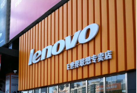 Lenovo To Keep Buying Companies Until It Owns Everything, Everyone.. seriously.   Macro.Today   Scoop.it
