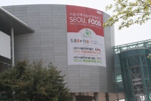 All about Seoul Food 2012 - Part 1 | Advanced Technology & Design ... | Vertical Farm - Food Factory | Scoop.it