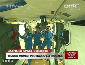 Chinese astronauts celebrate space success - with an email | Composing The Future | Scoop.it