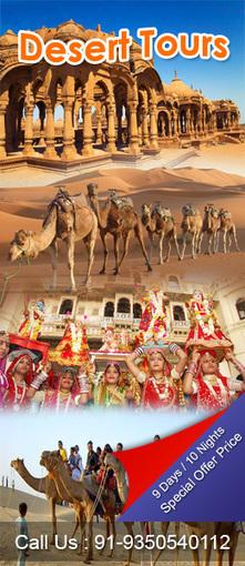 Desert Tour, Sahara Desert Tour, Rajasthan Desert Tour | Attractive India Tour Packages | Scoop.it