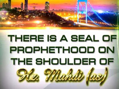 The physical attributes of Hazrat Mahdi (a.s) - Harunyahya.com | SCIENCE & FACTS | Scoop.it