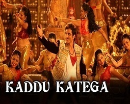 KADDU KATEGA Song lyrics Mp3 Download - R... Rajkumar | Songs | Scoop.it
