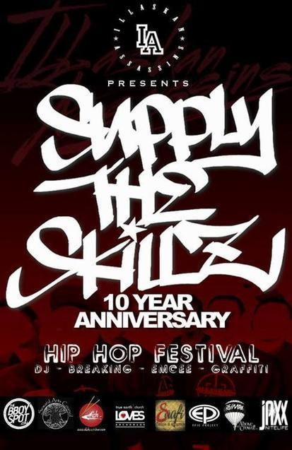 """Event Watch - 10th Annual """"Supply The Skillz"""" Competition 
