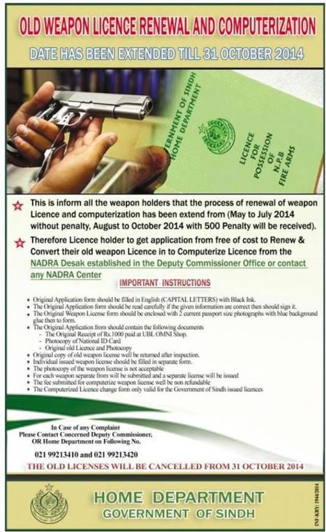 Old Weapon Licence Renewal & Computerization Extended 31-10-14 | BoleGaPakistan | Scoop.it
