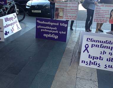 12-Hour Rally in Central Yerevan to Adopt Law on Domestic Violence | Epress News | gender in aremenia | Scoop.it