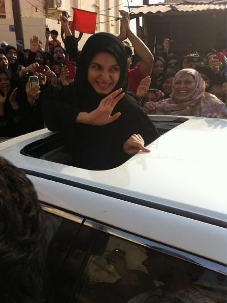 Bahraini woman poet tells of torture while in custody | Bahrain Center for Human Rights | Human Rights and the Will to be free | Scoop.it