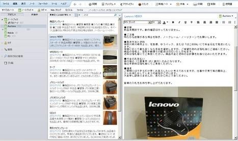 ネットオークションへの出品にEvernoteを活用: 商品情報の一元管理と ... | Evernote news | Scoop.it