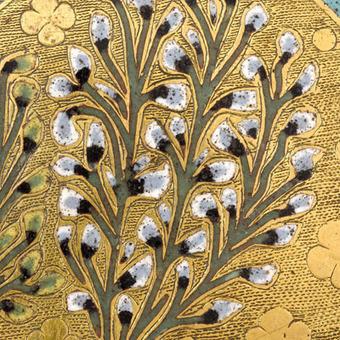 Art et nature au Moyen Âge | Musée de Cluny | Monde médiéval | Scoop.it