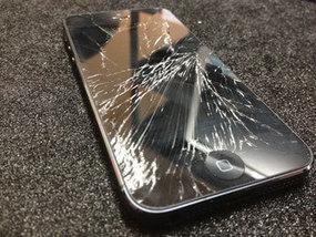 Thay man hinh iphone 6 - VR360 | amaytinhbang | Scoop.it