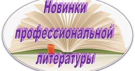В помощь библиотекарю | БиблиоДАЙДЖЕСТ | Scoop.it