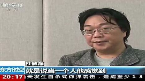 Missing Hong Kong publisher Gui Minhai paraded on China TV - BBC News | My Mosaic | Scoop.it