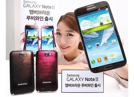 Samsung To Launch Galaxy Note II With New Colors | Geeky Gadgets | All Technology Buzz | Scoop.it