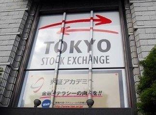 Giappone, le mafie guardano sempre più alla finanza | Il mondo che vorrei | Scoop.it