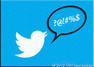 How to unsend Twitter direct messages   News You Can Use - NO PINKSLIME   Scoop.it