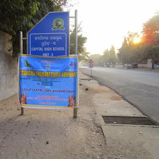 Mass Cleaning activity in Capital High School, Unit-III, Bhubaneswar, Odisha… | Facilitater, Sustainable Development | Scoop.it