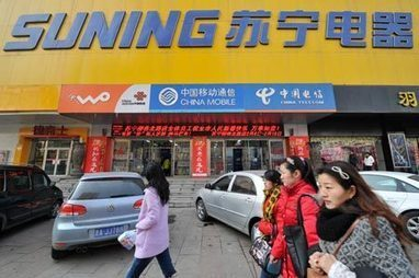 Suning will likely adopt Amazon's cross-border e-commerce model - WantChinaTimes | Ecommerce logistics and start-ups | Scoop.it