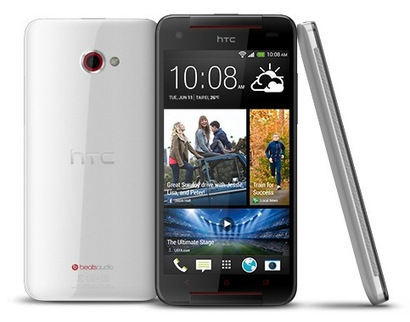 HTC officially Introduce Butterfly S with HTC Ultrapixel camera | Latest Mobile buzz | Scoop.it