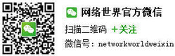 数据中心节能:软件更给力-数据中心-网界CNW.com.cn! | SIG media items | Scoop.it