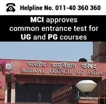 MCI approves common entrance test for UG and PG courses   Education:Education and Career is life   Scoop.it