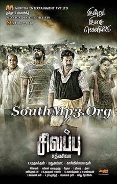 Sivappu (2014) Tamil Mp3 Songs Free Download | Movie Dhamaka | Scoop.it