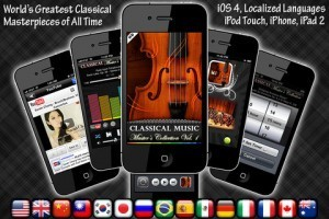 "8 Unique Music Apps for Music Appreciation | ""iPads for learning"" 