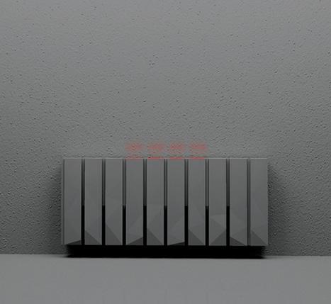Urban Bonfire (Radiator) by Lee Hee Young | weLOVEdesign | Scoop.it