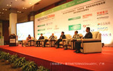 General Introduction - METERING China - Conference& Exhibition, April 2013 | EVENTS, ASIA - CARMEN ADELL | Scoop.it