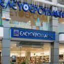 'Historische' boekhandel Eleftheroudakis stopt ermee | Griekenland | Scoop.it