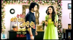 Do Dil Bandhe Ek Dori Se 8th May 2014 Written Update » Written Updates | Written Update India | Scoop.it