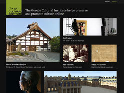 Google rend publique de précieuses archives historiques | Référencement (SEO,SEM) | PME | Scoop.it