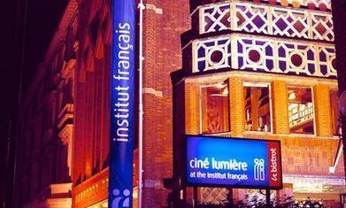 Cine-files: Ciné Lumière, South Kensington, London - The Guardian (blog) | Fin del modelo clásico. | Scoop.it