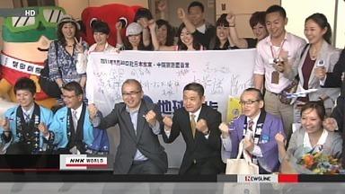[Eng] Les premiers touristes chinois depuis le séisme de retour à Kanto | NHK WORLD English (+vidéo) | Japon : séisme, tsunami & conséquences | Scoop.it