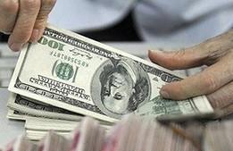 ¿Qué consecuencias tendrá el cierre fiscal de EE.UU. para las ... | Banca e Inversión | Scoop.it