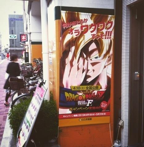 Curry y Dragon Ball Z | Noticias Anime [es] | Scoop.it