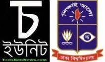 Dhaka university cha unit admission & seat plan 2013-14, | Rupali Bank officer & Senior officer job Circularwww.Rupalibank.org | Scoop.it