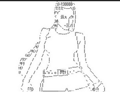 AWESOME ASCII ART (10pictures) | ASCII Art | Scoop.it