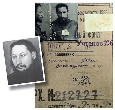 Lettres de Solovki (1934-1937) de Paul Florensky - La Revue des Ressources | Intervalles | Scoop.it
