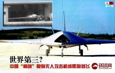 first clear image of China's new Stealth  drone | The Aviationist | Robohub | Scoop.it